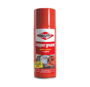 COPPER GREASE » Toolwarehouse » Buy Tools Online