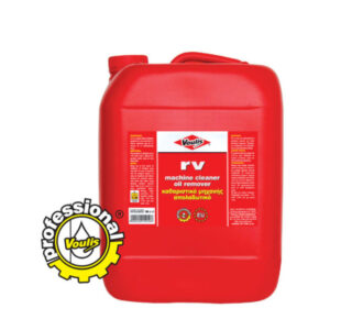 RV MACHINE OIL REMOVER » Toolwarehouse » Buy Tools Online