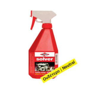 SOLVER SPRAYER » Toolwarehouse » Buy Tools Online